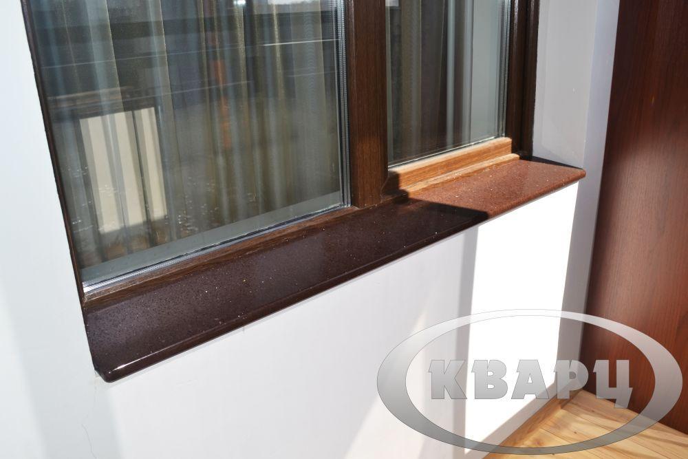 Подоконник для балкона. кварцевый агломерат - изготовление п.